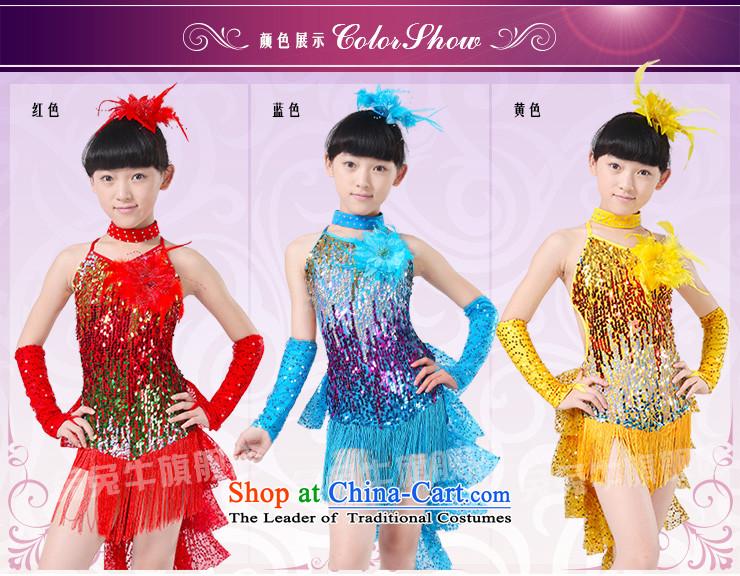 Одежда Для Танцев Дешево
