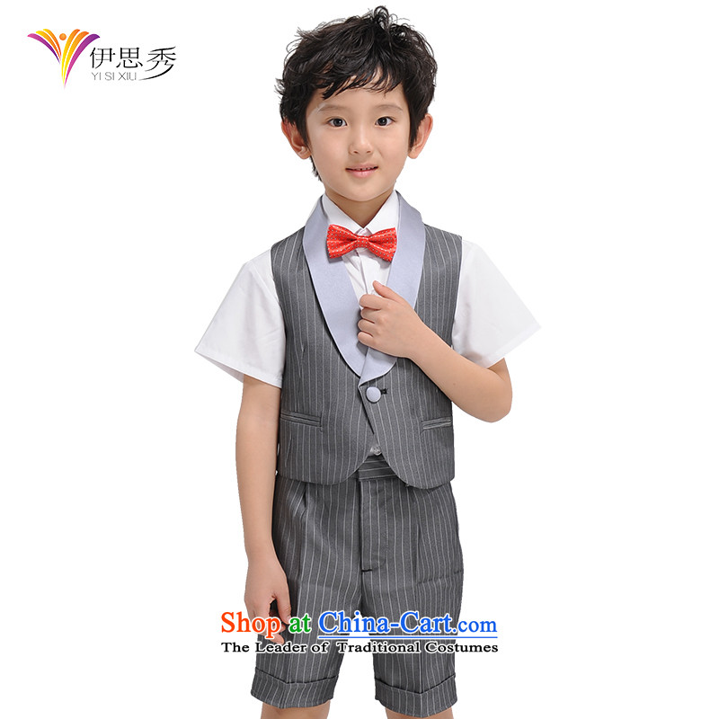 The league-soo children high-end child vest kit national day Children's Entertainment Package Y006 Four piece set 150