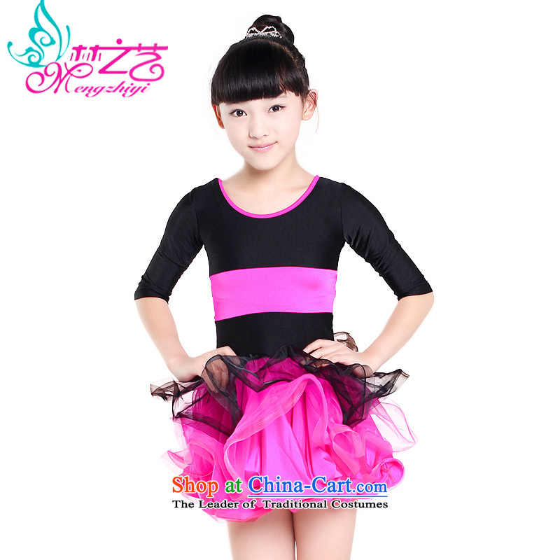 Dream arts children serving Latin dance new Latin dance wearing girls spring 2015 new Latin dance game performance early childhood skirt MZY0093 serving the small red recommended maximum 2 code number concept160