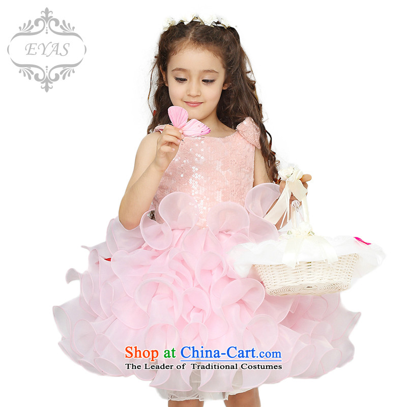 Eyas autumn and winter new child on-chip costumes girls dress skirt princess skirt bon bon skirt Flower Girls wedding dresses skirt children dresses female show services Pink聽120