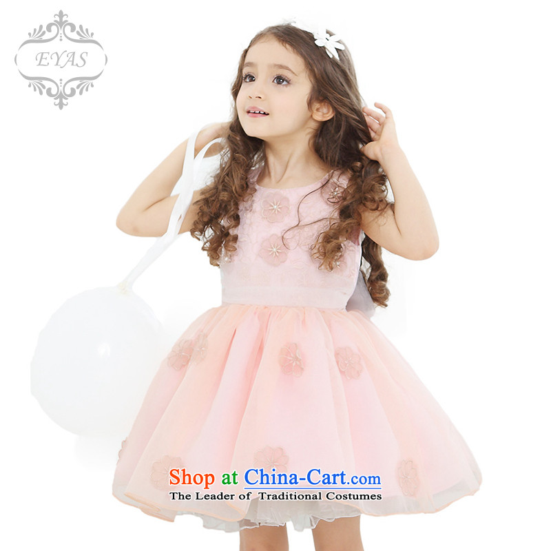 Eyas of spring and summer new Children's dress wedding dress girls princess skirt dress skirt children dance performances services will dress bon bon skirt dresses female orange pink 140 (Spot)