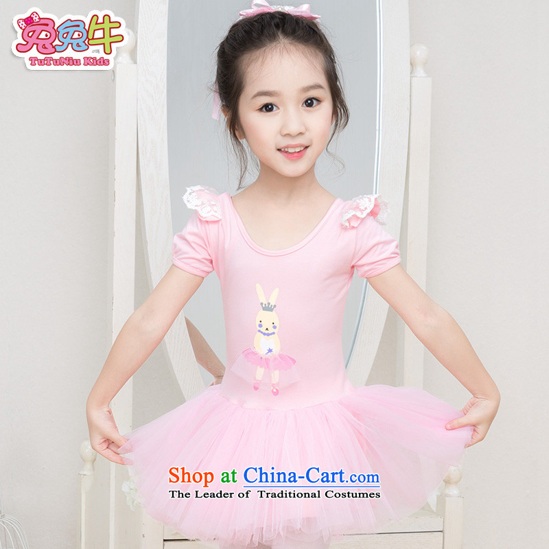 Rabbit and cattle children dance services girls ballet skirt long-sleeved dress Dance 2014 New Children Dance clothing exercise clothing G51 purple long-sleeved 130