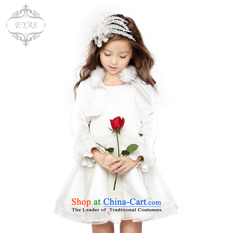 Eyas children dress princess skirt girls wedding flower girls dress skirt girls autumn and winter Princess skirt bon bon skirt plush dresses female white Kit 150cm
