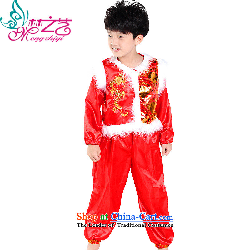 The dream of children's arts costumes child care services less performances of the new year's national dance wearing two boys, go聽110 small recommends the purchase of a large number