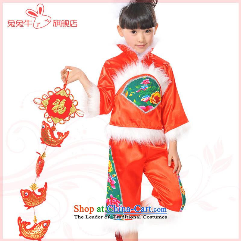 Rabbit and cattle children will show apparel girls singing and dancing performances of early childhood services 61 Children Folk Dances of the politicolegal will?F21?Red?160