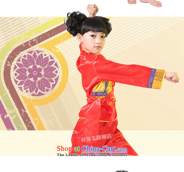 Rabbit and cattle martial arts services children national costumes martial arts costume services martial arts clothing will Children Folk Dances of the N20 Yellow 130 pictures, prices, brand platters! The elections are supplied in the national character of distribution, so action, buy now enjoy more preferential! As soon as possible.