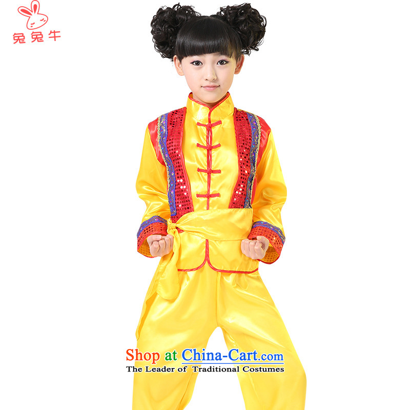 Rabbit and cattle martial arts services children national costumes martial arts costume services martial arts clothing will Children Folk Dances of the聽N20聽Yellow聽130