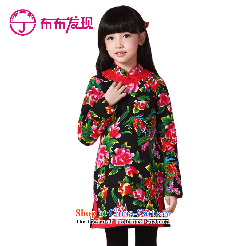 The Burkina discovery of children's wear winter 2015 new products children parent-child replacing CUHK girls long-sleeved parent-child with mother and replace qipao matt black 160