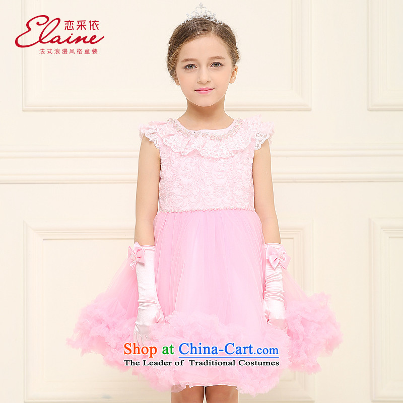 In accordance with the princess skirts land picking girls bon bon skirt children dresses summer gown skirt princess skirt lace wedding dress 2015 new children's wear will pink 150
