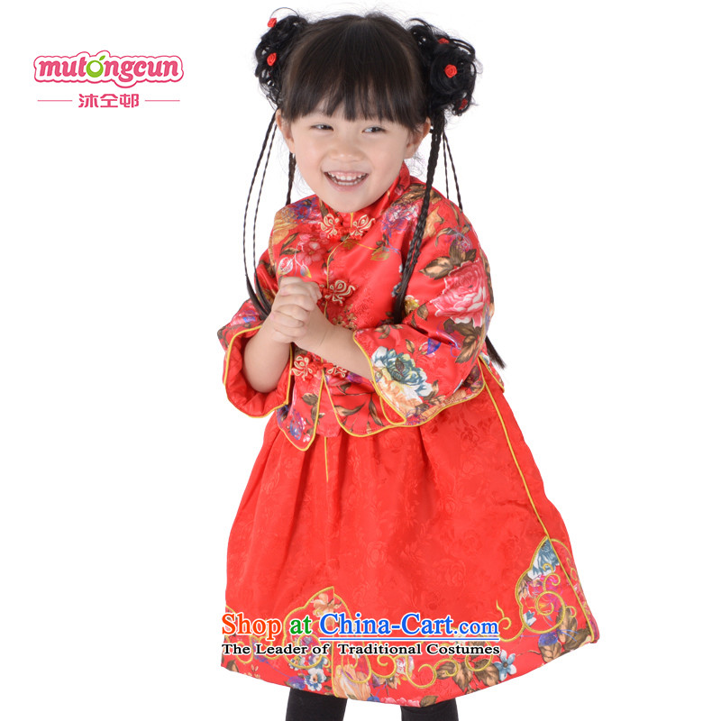 The staff of the estate children bathing in the new year with Tang Dynasty Package winter girls cheongsam dress suit Chinese autumn and winter thick two kits will visit cotton coat large red 110cm,