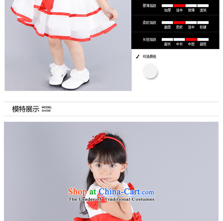Bathing in the staff of the estate children dress princess skirt girls Flower Girls wedding dresses skirts, will bon bon skirt208meters of white150cm photo, prices, brand platters! The elections are supplied in the national character of distribution, so action, buy now enjoy more preferential! As soon as possible.