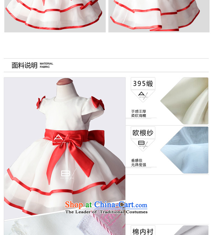 Bathing in the staff of the estate children dress princess skirt girls Flower Girls wedding dresses skirts, will bon bon skirt聽208聽meters of white聽150cm photo, prices, brand platters! The elections are supplied in the national character of distribution, so action, buy now enjoy more preferential! As soon as possible.