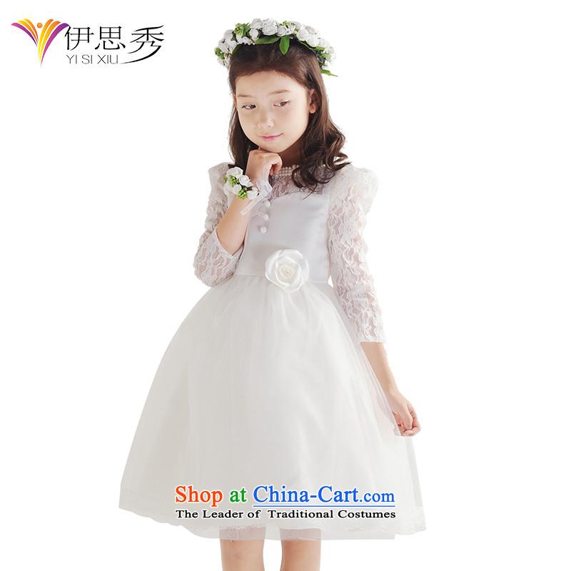 The league-Soo Choo, children princess skirt girls wedding dress white long-sleeved Flower Girls dress Snow White Dress Festive show dressTI0179 m White120
