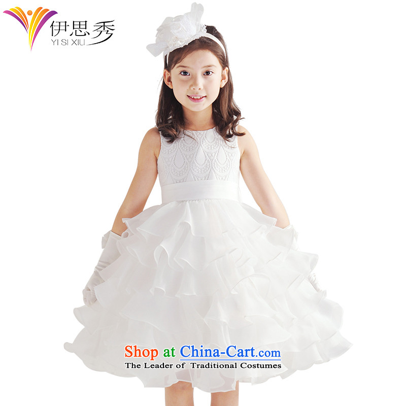 Miss cyd spring and summer league of new girls dress princess skirt miss cyd spring and summer league of new girls dress princess skirt cake skirt flower girls mightylinksfo