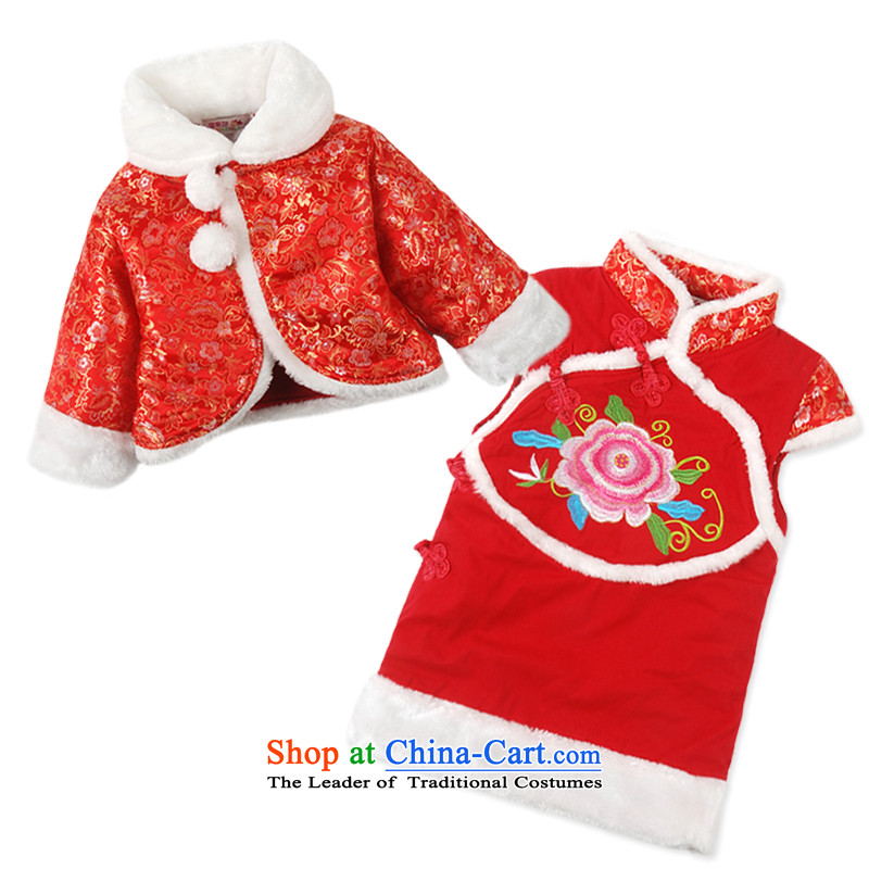Child Lok Wei new winter clothing girls satin shawl cotton qipao two kits baby Tang Dynasty New Year's rompers Red110