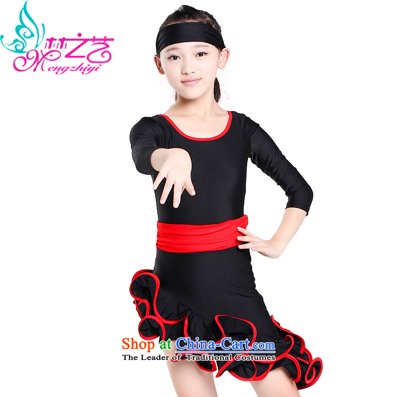 7e8768ee3c80 A dream of a dream arts children arts Latin dance wearing the new ...