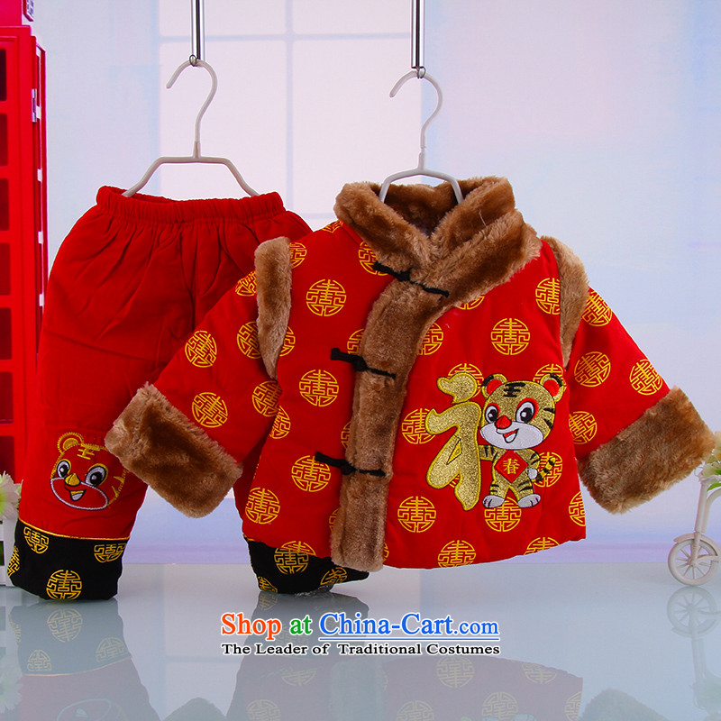 2015 New Child Tang Dynasty Boys Girls and boys between the ages of winter clothing 0-1-2 baby New Year boxed infant age field of tiger cotton well packaged goodies children's wear Red 90cm