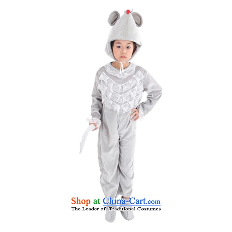 Adjustable leather case package children rats will early childhood animal clothing gray suit 160cm