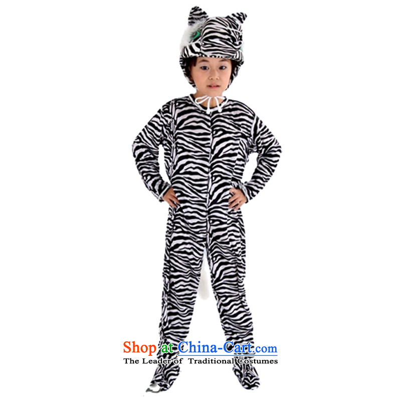 Adjustable leather case package will show children animal cartoon service Service Zebra dance picture color聽150cm