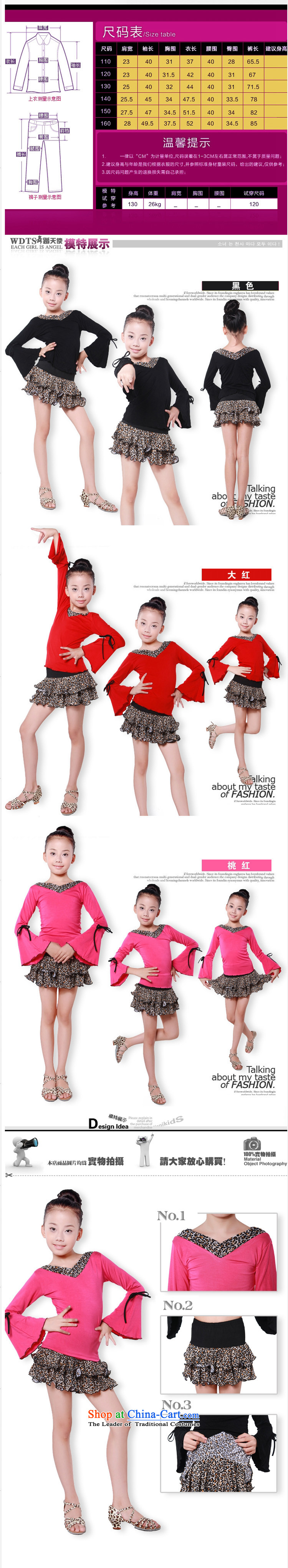 Adjustable leather case package for children's dance serving children ballet, Latin exercise clothing black160cm photo, prices, brand platters! The elections are supplied in the national character of distribution, so action, buy now enjoy more preferential! As soon as possible.