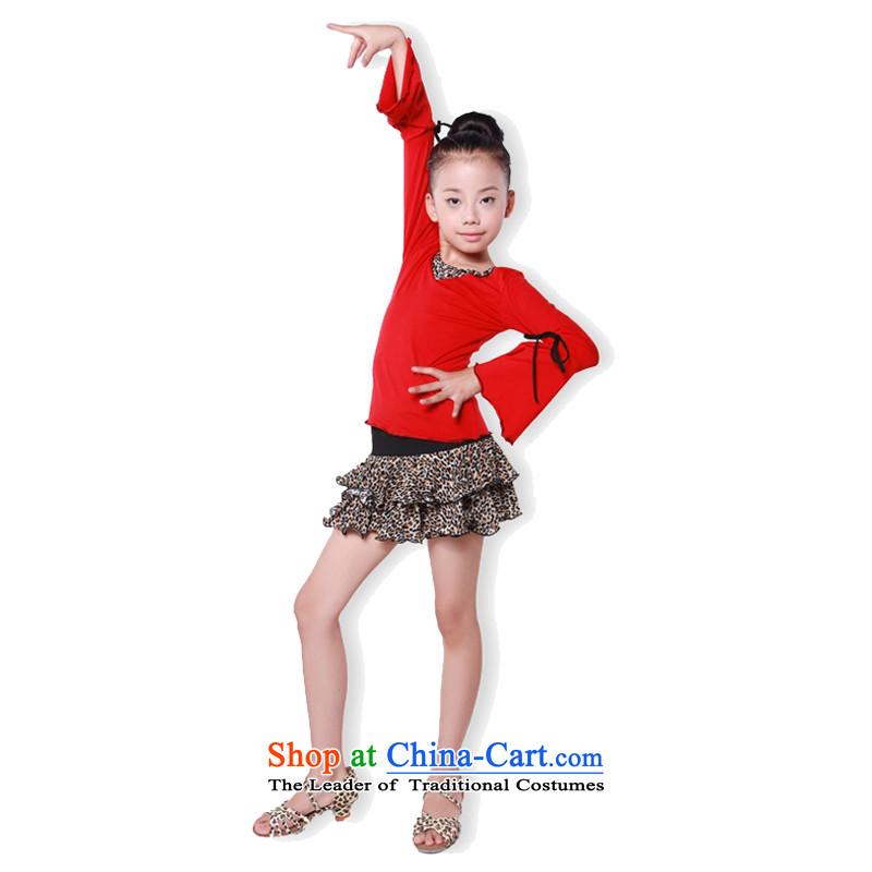 Adjustable leather case package for children's dance serving children ballet, Latin exercise clothing blackleather adjustable package has been pressed 160cm, shopping on the Internet