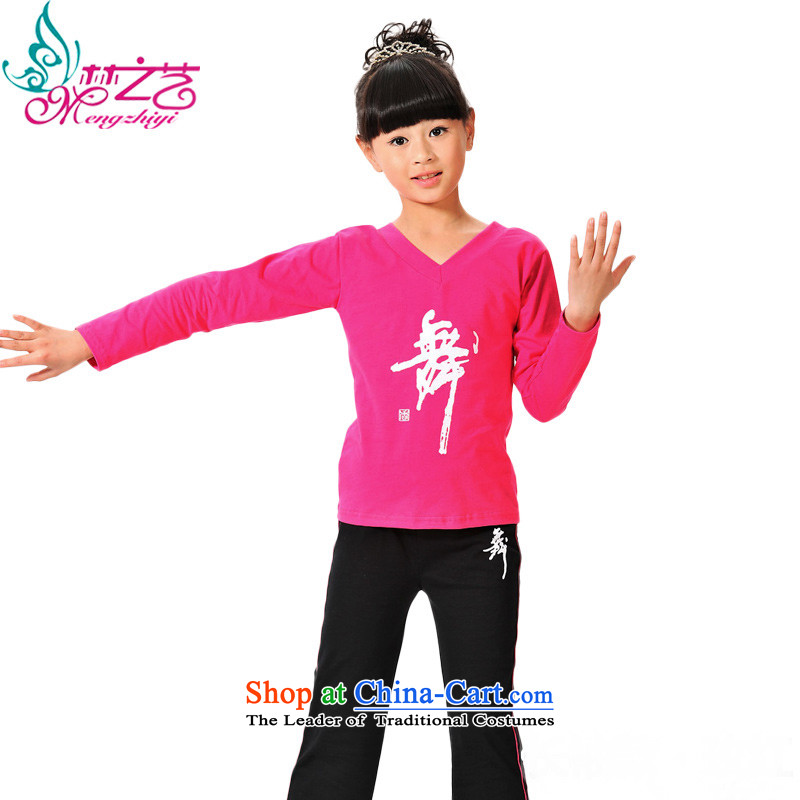 The Dream Children Dance arts service long-sleeved girls dancing yi 2015 Spring New Children Dance clothing exercise clothing packaged services better red MZY-0 Dance , of long-sleeved 140