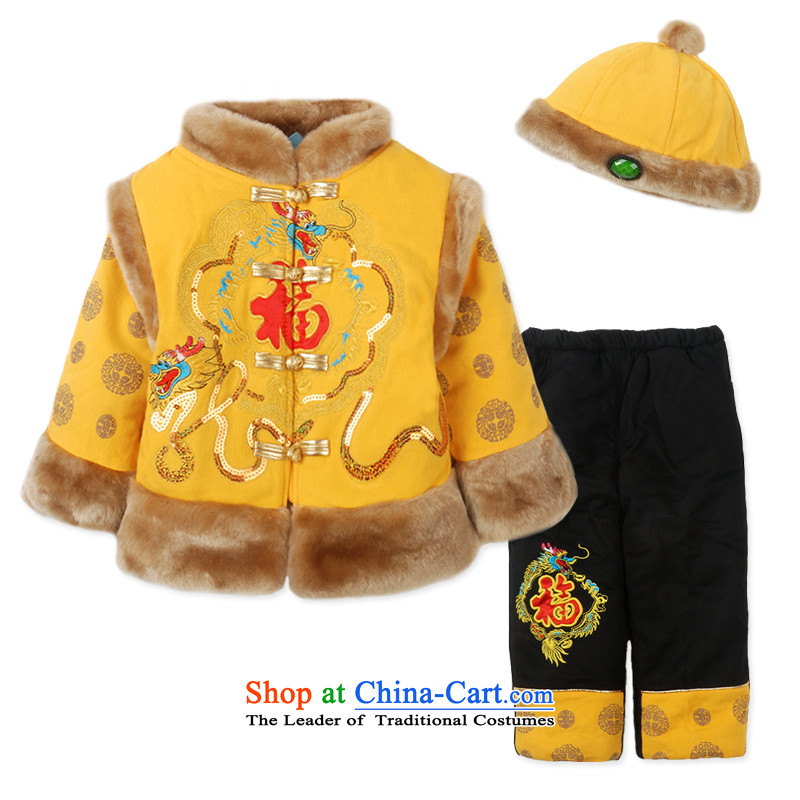 Child Lok Wei winter thick cotton children Tang Dynasty New Year Infant and child baby package China wind Chinese children's wear the yellow 90