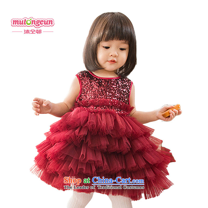Bathing in the staff of the estates girls dress princess skirt children bon bon skirt birthday skirt wedding flower girls show services chaired costumes baby suits skirts wine red 100cm