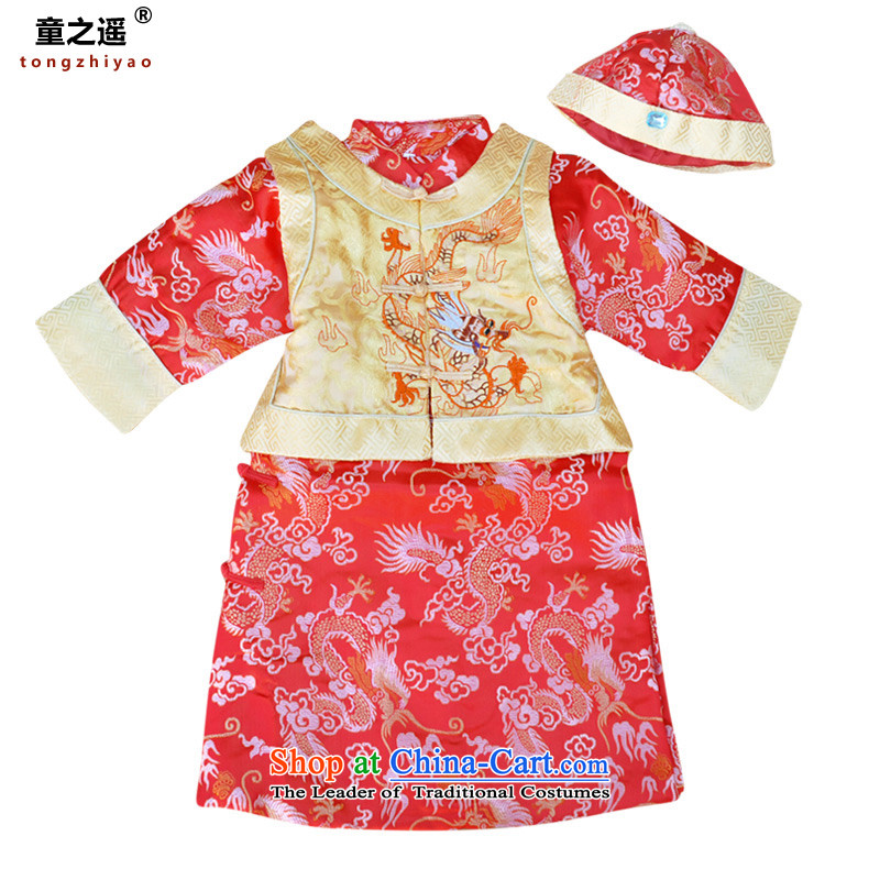 Children away from the Tang dynasty children of winter boy cotton coat age Tang Gown style robes of landowners dresses and three 0762 folder cotton Red Robe Large Dragon 11
