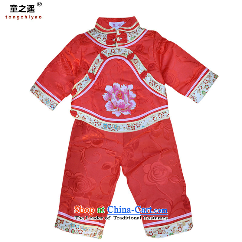 Children away from the Tang dynasty children winter girls Little Princess New Year dress will Chinese characteristics birthday celebrations of the Cotton Kit 8055 RedS code