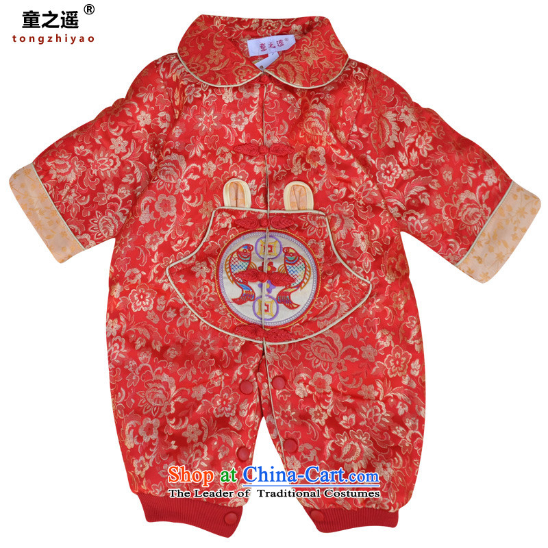 Beijing No. in floral pattern children Tang dynasty girls the luckiest baby Pary Favor climb services red 0856 Red8 code