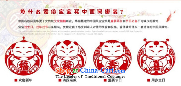 Child Lok Wei winter clothing new products boy lint-free cotton waffle plus new year Kit Ssangyong China wind children聽under age 1 Tang Dynasty 2 years 3 years old red聽90 pictures, prices, brand platters! The elections are supplied in the national character of distribution, so action, buy now enjoy more preferential! As soon as possible.