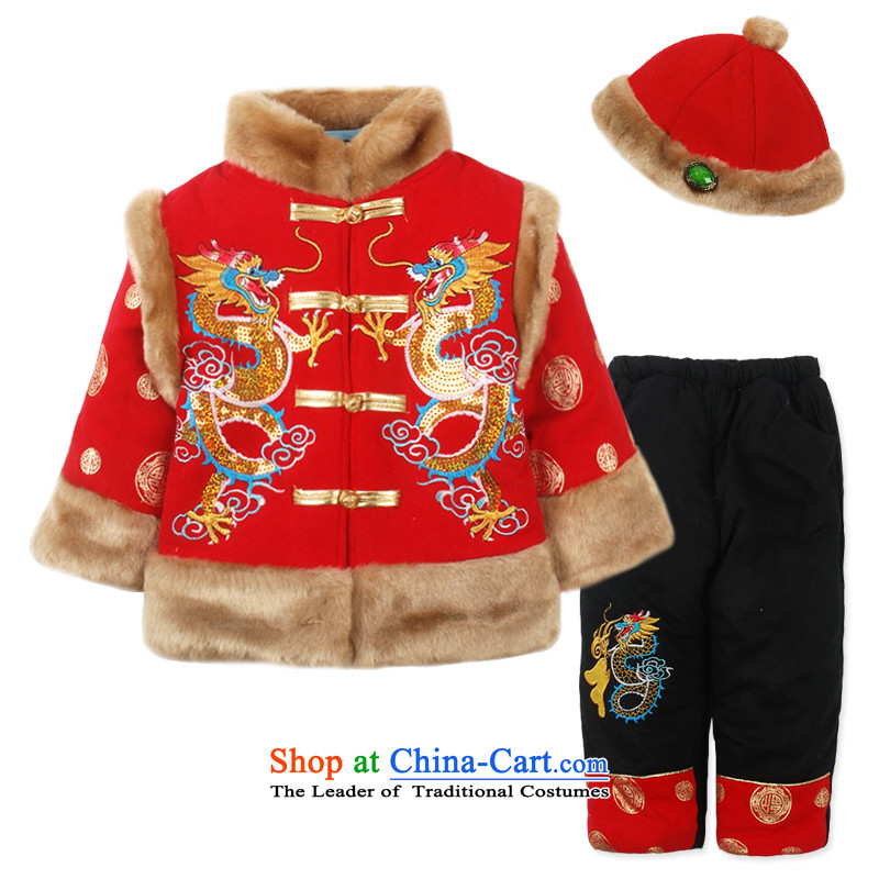 Child Lok Wei winter clothing new products boy lint-free cotton waffle plus new year Kit Ssangyong China wind children under age 1 Tang Dynasty 2 years 3 years old Red 90