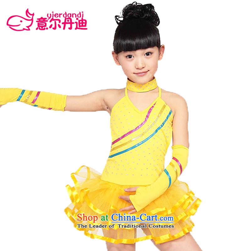 2015 new child will girls ballerina skirt early childhood Stage Costume bon bon skirt children modern dance show apparel yellow?130