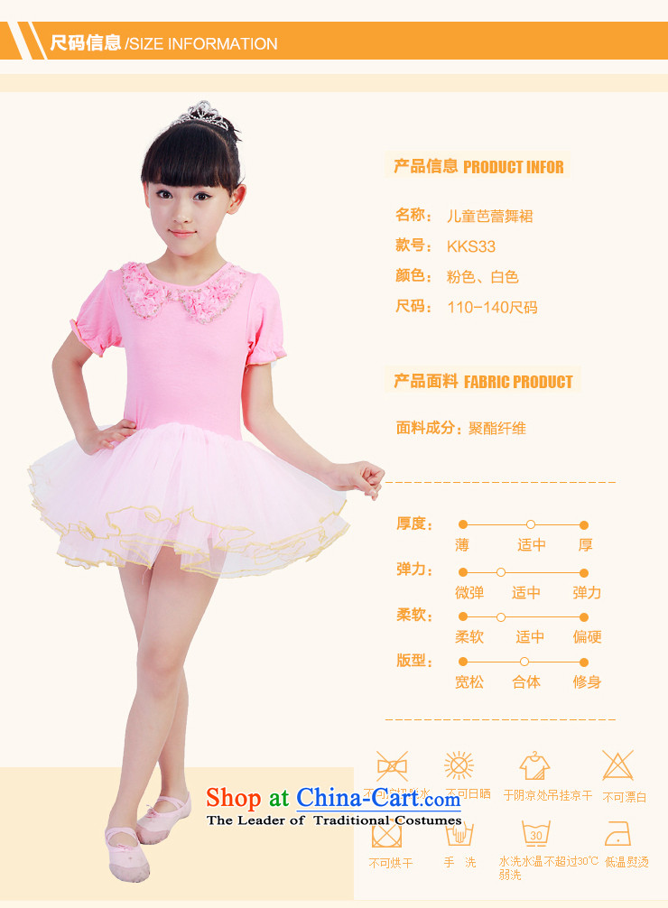 Children Dance wearing ballet skirt girls show practitioners skirt child care practitioners dress child dance performances ballet dress will white 140 pictures, prices, brand platters! The elections are supplied in the national character of distribution, so action, buy now enjoy more preferential! As soon as possible.