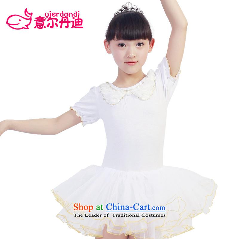 Children Dance wearing ballet skirt girls show practitioners skirt child care practitioners dress child dance performances ballet dress will White聽140