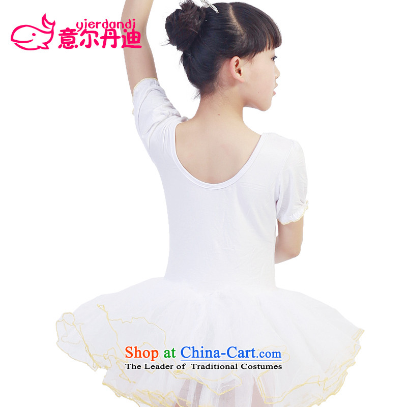Children Dance wearing ballet skirt girls show practitioners skirt child care practitioners dress child dance performances ballet dress will white 140 intended gourdain yierdandi () , , , shopping on the Internet