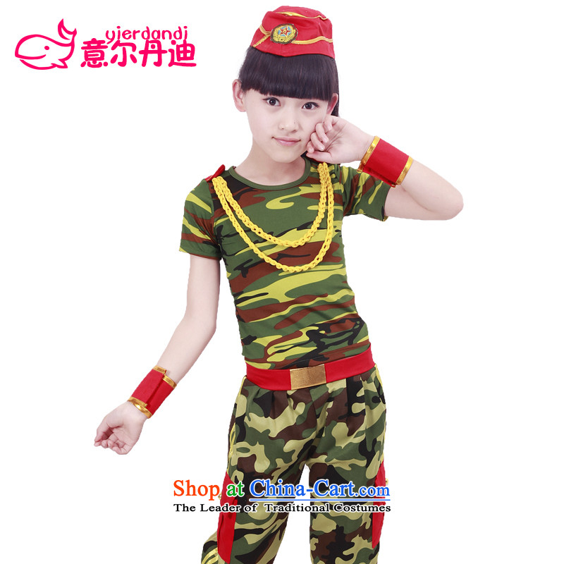 The new child camouflage costumes to boys and girls dance performances by the red army service kit military service primary school children choir uniforms will Army Green聽120