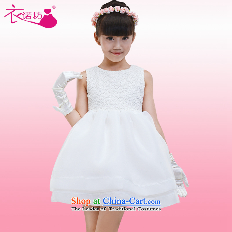 The workshop on yi wedding flower girls dress children dress skirt Flower Girls wedding dresses princess skirts of the girl child and of children's wear skirts bon bon dress children will聽130