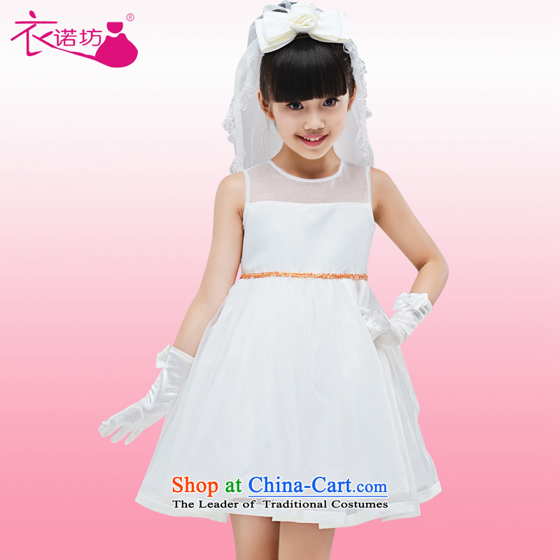 The small square yi bridesmaid wedding flower girls dress children dress skirt princess skirt girls dress children wedding dresses flower girl children will dress short, bon bon skirt聽140