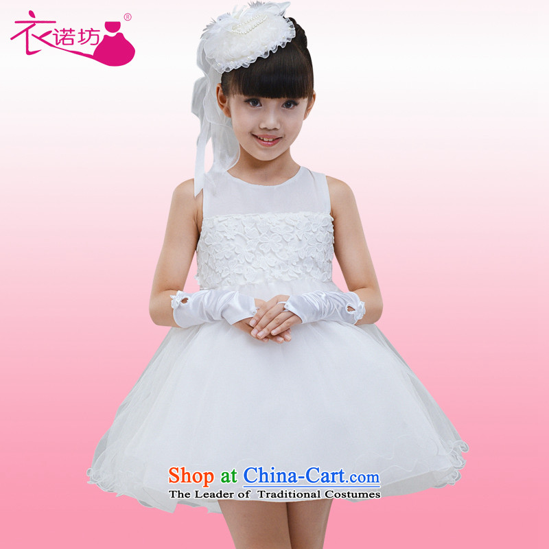 The workshop on yi Flower Girls dress princess wedding dress girls flower girl children dress wedding dresses girls skirt lace princess skirt children to live piano music services White聽150