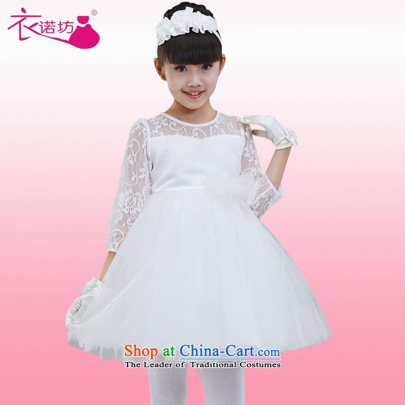 The Workshop2015 Chun Yi, Flower Girls wedding dresses princess girls birthday party evening dresses dress children dress skirt princess skirt children bon bon skirt White150