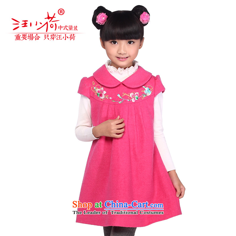 I should be grateful if you would have the small children's wear Wang autumn and winter vests skirt dresses, forming the girl child skirt skirts of autumn and winter X4429N140/136-145cm/ red