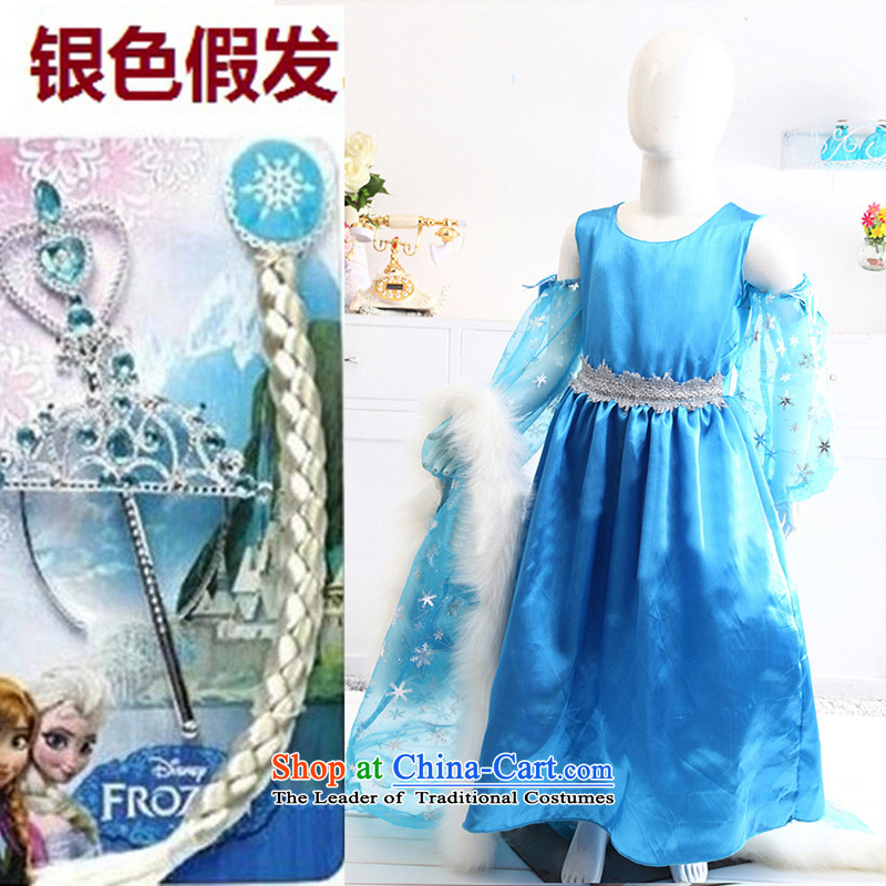New Year gift of snow and ice girls skirt elsa dresses Christmas Maomao collar Aisha Princess skirt show services dress skirt costumes split three piece + silver crown 3 piece set 140