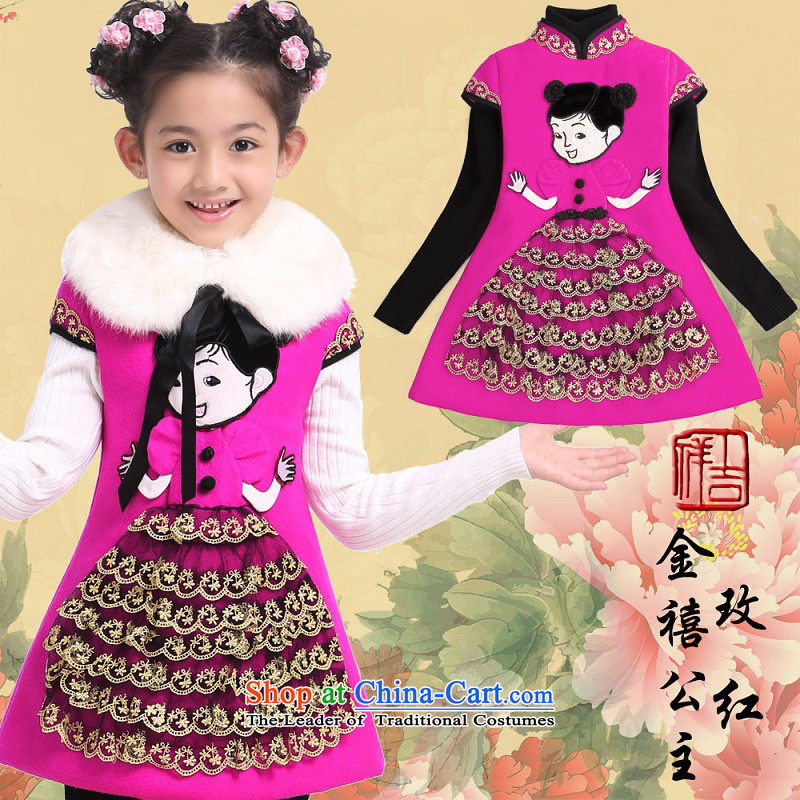 Beautiful dolls Soo-Tang dynasty children winter girls New Year concert dress folder under My qipao T08 ãþòâ skirts of the golden jubilee of the princess Red 140