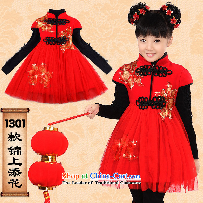 Beautiful dolls Soo-Tang dynasty children for winter girls New Year Concert Dress Shirt thoroughly skirt qipao folder under My1301) the icing on the130