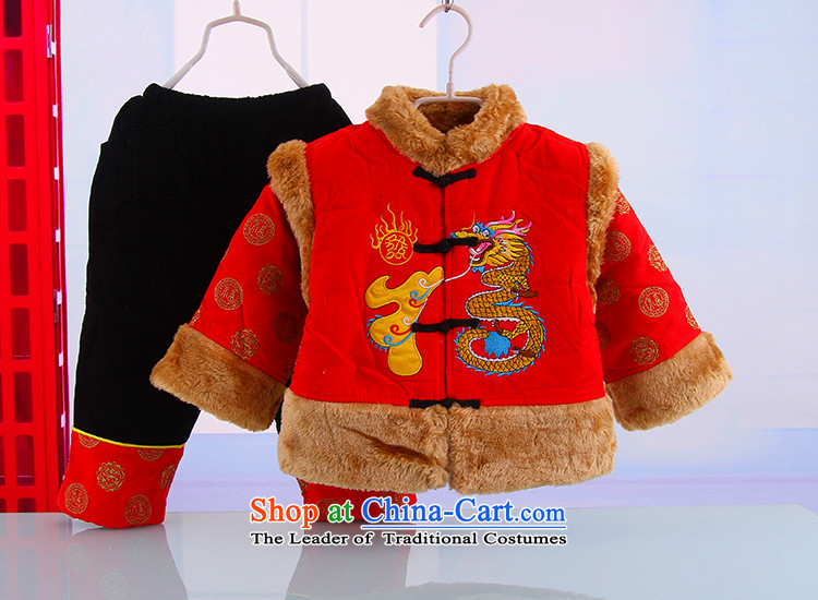 New Year holiday boy New Year Tang Dynasty Package male baby New Year outdoor thick warm service kit 5405 National Red90 pictures, prices, brand platters! The elections are supplied in the national character of distribution, so action, buy now enjoy more preferential! As soon as possible.