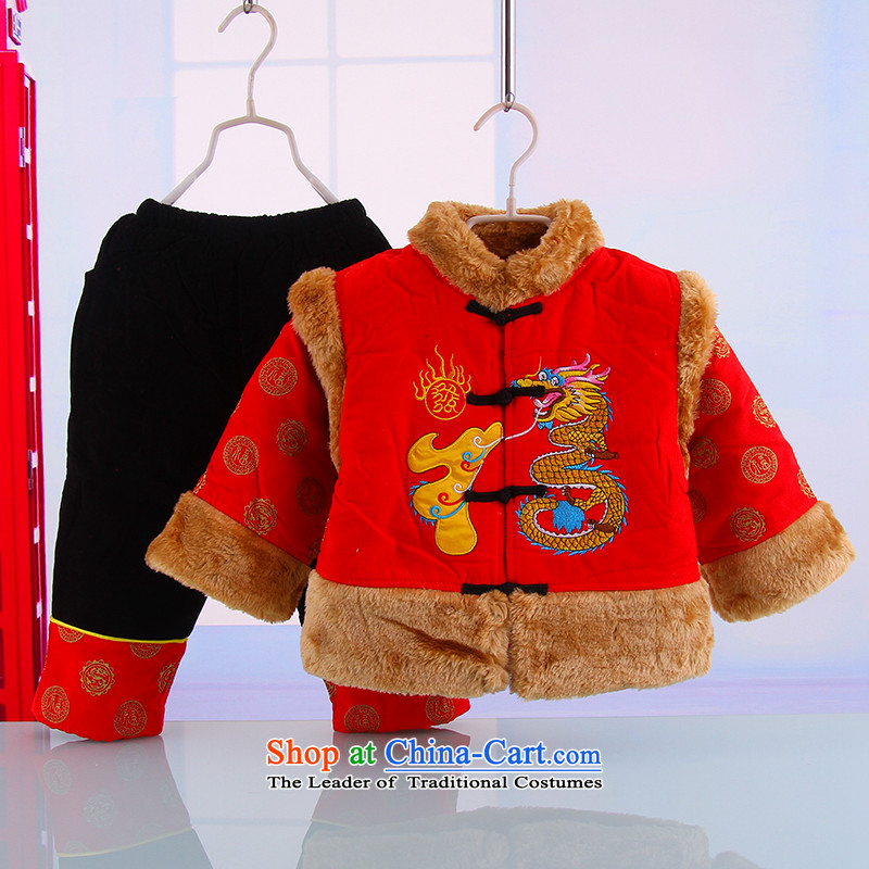 New Year holiday boy New Year Tang Dynasty Package male baby New Year outdoor thick warm service kit 5405 National Red聽90