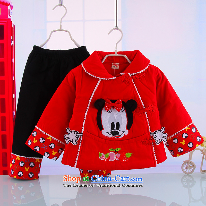 Winter girls Tang dynasty dress kit baby dress two kits of infant and child baby pure cotton two Kit 5110 Red 80
