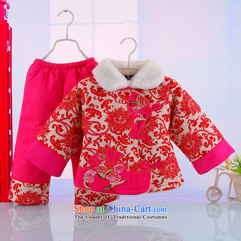 2015 new girls warm thick cotton Tang Dynasty Package includes a new year holiday baby girl Tang dynasty was estimated at 441 Red?90